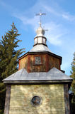 Antique wooden chapel. At ethnographic museum Pereiaslav Royalty Free Stock Photo