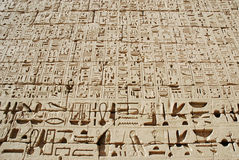 Antiquiteit gesneden steentextuur als achtergrond Stock Fotografie