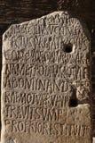 Antiquiteit stele stock afbeelding