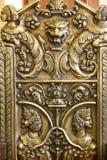 Antiquity I Royalty Free Stock Photo