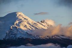 Antisna volcano Royalty Free Stock Photos