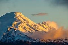 Antisna volcano Stock Photography