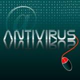 Antivirus Zdjęcie Stock