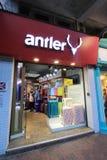Antler shop in Hong Kong Stock Image