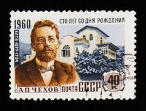 Anton Chekhov Great russian writer and house, with inscription `Yalta, 1899-1904`, series, ci Royalty Free Stock Photo