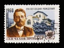 Anton Chekhov Great ryssförfattare och hus, med inskrift` Yalta, 1899-1904 `, serie, ci Royaltyfri Foto