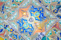 Antoni Gaudi-park Stock Foto
