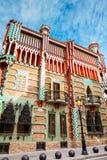 Antoni Gaudi`s designed Vicens House. BARCELONA - MARCH, 2018: Antoni Gaudi`s designed Vicens House in Barcelona, Spain Stock Image