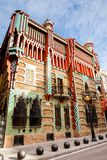 Antoni Gaudi`s designed Vicens House. BARCELONA - MARCH, 2018: Antoni Gaudi`s designed Vicens House in Barcelona, Spain Stock Photo