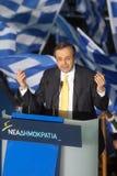 Antonis Samaras Greek Primeminister Stock Image