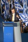Antonis Samaras Greek Primeminister Royalty Free Stock Images