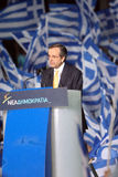 Antonis Samaras Greek Primeminister Royalty Free Stock Photo