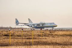 Antonov ένας-225 αεροπλάνο μεταφοράς εμπορευμάτων Mriya Στοκ εικόνα με δικαίωμα ελεύθερης χρήσης