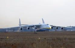 Antonov ένας-225 αεροσκάφη Mriya στον αερολιμένα Gostomel, Κίεβο, Ουκρανία Στοκ φωτογραφίες με δικαίωμα ελεύθερης χρήσης