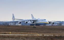 Antonov ένας-225 αεροσκάφη Mriya στον αερολιμένα Gostomel, Κίεβο, Ουκρανία Στοκ Εικόνες