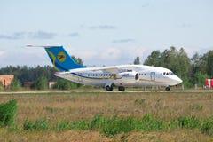 Antonov ένας-148 περιφερειακό αεροπλάνο Στοκ φωτογραφία με δικαίωμα ελεύθερης χρήσης