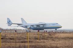 Antonov-225 Stockbilder