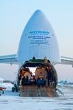Antonov An-124 Fotografia Stock Libera da Diritti