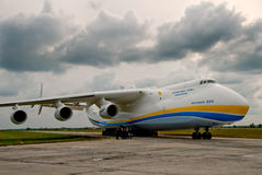 Antonov-225 aircraft. Gostomel, Ukraine - September 30, 2010. Antonov-225 - the largest cargo plane in the world on the runway in the airport Royalty Free Stock Photos