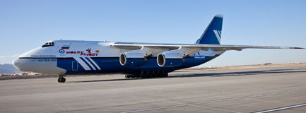 Antonov AU-124 Royalty Free Stock Image