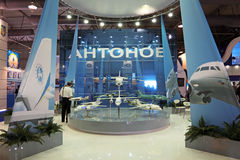 Antonov Auslegung-Büro Stockfotos