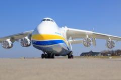 Antonov 225 from Design Bureaus Stock Image