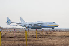 Antonov-225 Stock Images