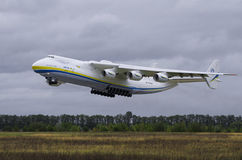 Antonov-225 Mriya Foto de archivo libre de regalías
