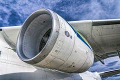Antonov 225 Mriya Fotos de archivo