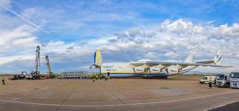 Antonov 225 Mriya Imagen de archivo libre de regalías