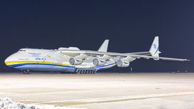 Antonov 225 Mriya Στοκ Φωτογραφία
