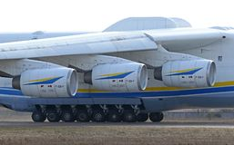 Antonov An-225 Mriya aircraft at Gostomel Airport, Kiev, Ukraine. KYIV, UKRAINE - APRIL 3, 2018: Ukrainian Antonov An-225 `Mriya` aircraft takes off from the Royalty Free Stock Photos