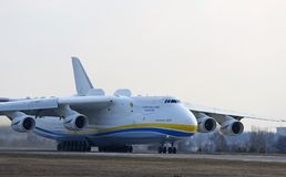 Antonov An-225 Mriya aircraft at Gostomel Airport, Kiev, Ukraine. KYIV, UKRAINE - APRIL 3, 2018: Ukrainian Antonov An-225 `Mriya` aircraft takes off from the Stock Photography
