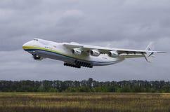 Antonov-225 Mriya Royalty Free Stock Photo