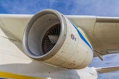 Antonov 225 Mriya Stock Image