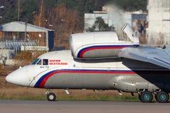 Antonov An-72 RF-72907 av rysk flygvapenlandning på Chkalovsky Arkivbild