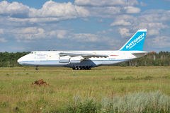 Antonov An-124 'Ruslan' Photographie stock