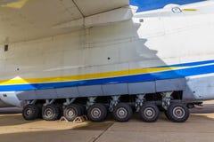 Antonow 225 Mriya Lizenzfreie Stockfotos