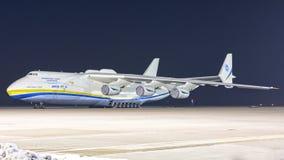 Antonow 225 Mriya Stockfotografie