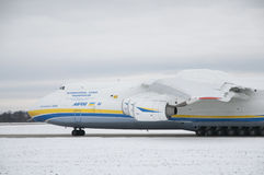 Antonow An-225 Mryja stockfotos