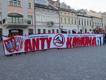 Anty-KOMUNA Στοκ φωτογραφία με δικαίωμα ελεύθερης χρήσης