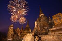 Antyczna duża pagoda w Ayutthaya dziejowym parku Zdjęcia Royalty Free