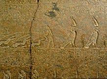 Antyczna Egipska hieroglyphics louvre muzeum kolekcja fotografia royalty free