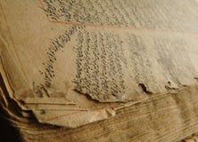 Antyczna język arabski książka Obrazy Royalty Free