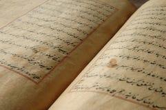 Antyczna język arabski książka Obraz Royalty Free
