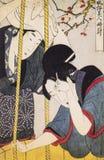 Antyczna Japońska tradycyjna suknia zdjęcie stock
