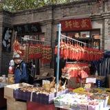 Antyczna kultury ulica w Tianjin, Chiny Obraz Stock