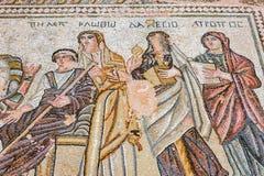 Antyczna mozaika Obrazy Royalty Free