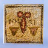 antyczna mozaika Zdjęcie Royalty Free