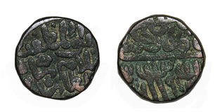 Antycznej Suri dynastii Miedziana moneta India Zdjęcia Royalty Free
